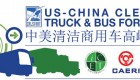 HTUF Goes to China with US-China Clean Truck and Bus Summit